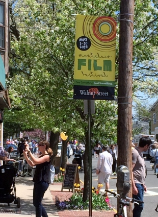 Montclair Film Festival banner