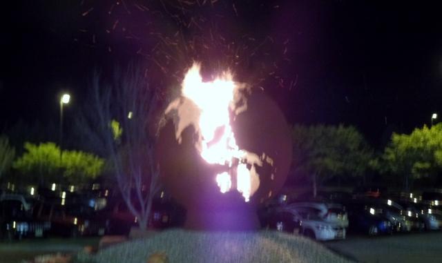 Skylands bonfire