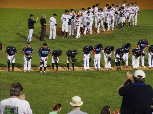 Shikoku All-Stars