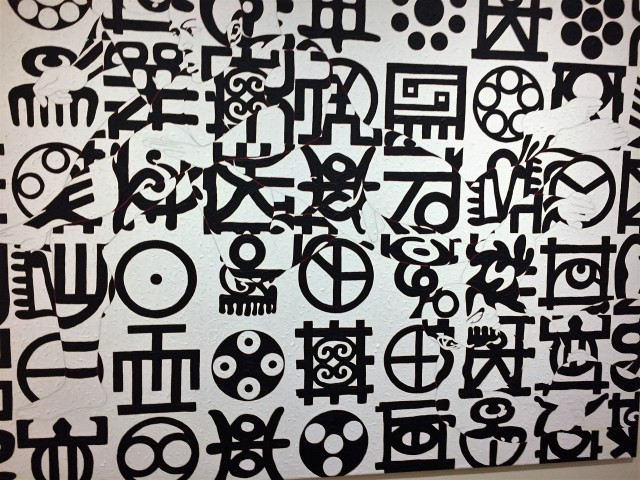 Ghaniian art
