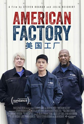 American Factory movie