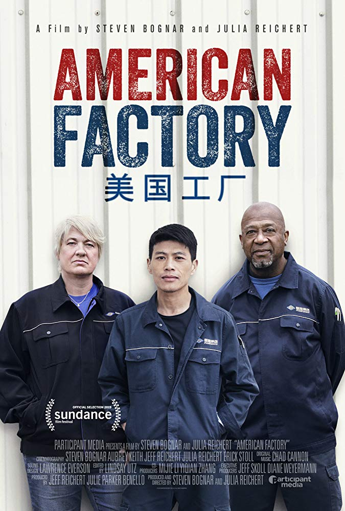 American Factory movie