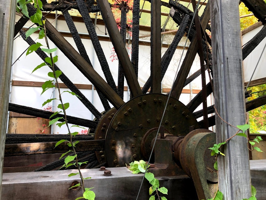 Long Pond Ironworks water wheel